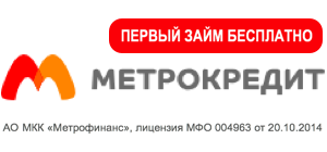 mfo-metrokredit-logotip