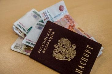 займы онлайн только по паспорту без отказовзайм на карту для граждан таджикистана
